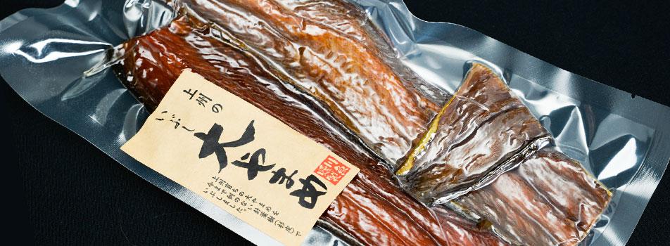 上州赤城山の清水で育ったニジマスを 手作業で一本一本丁寧に作った燻製